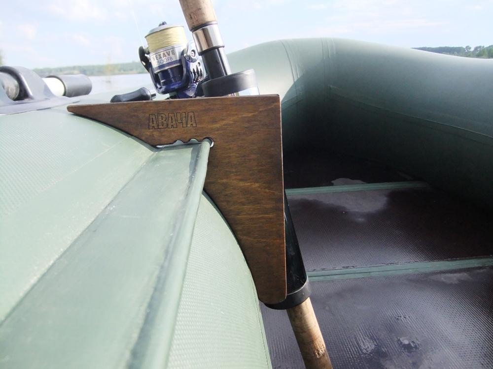 Как сделать держатель спиннинга на лодке пвх