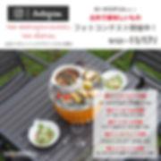 バナー1080_1080.jpg