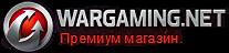 premium-magazin