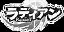 Radiant_(manfra)_Logo.png