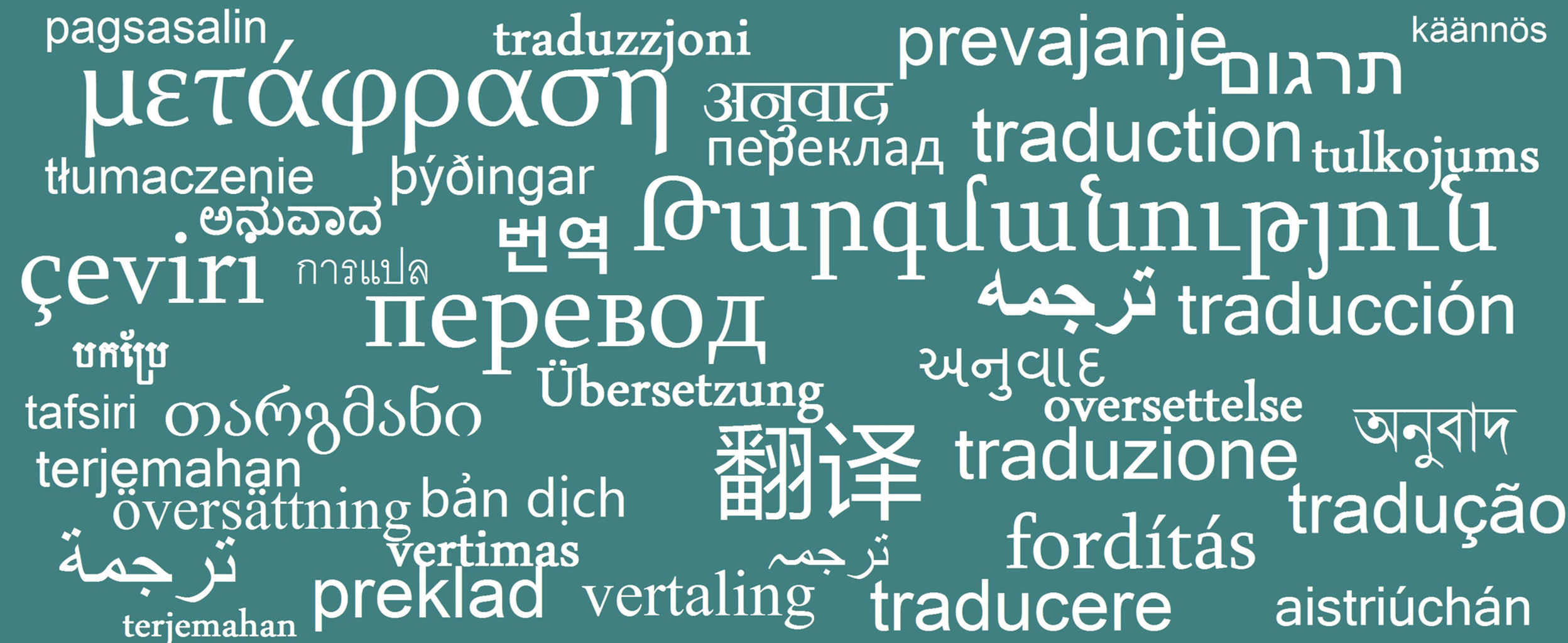 Forex translation