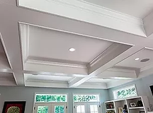 COFFERED_CEILING.webp