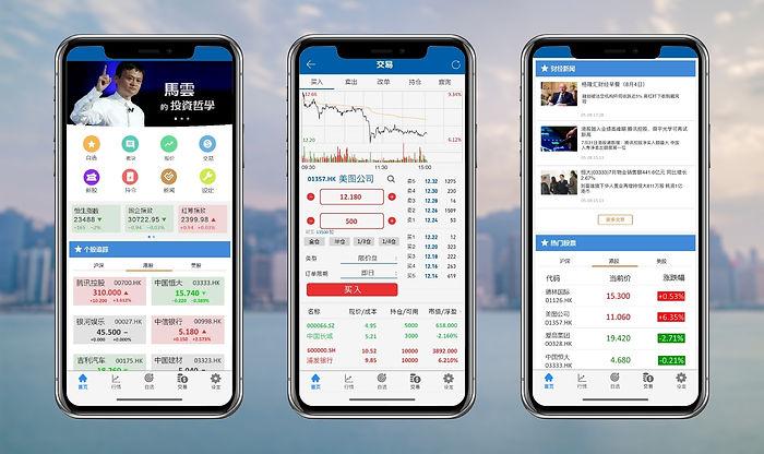 InvestPRO Screencap