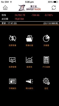 Infocast iMobile Chi1