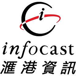 Infocast Limited 滙港資訊有限公司