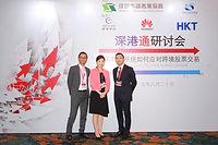 Infocast x HKT