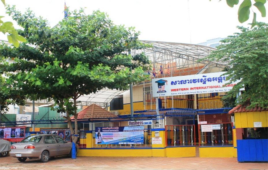 K-West-Campus.jpg