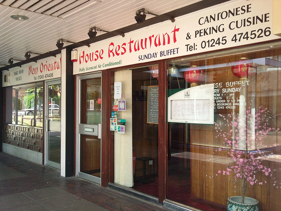 New oriental house chinese takeaway and restaurant for C kitchen chinese takeaway restaurant