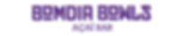 Bomdia Bowls logo-05.png