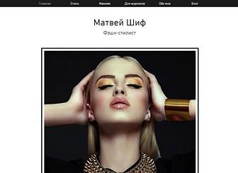 Фэшн-стилист Template - Этот шаблон сайта станет точным отражением вашей профессиональной индивидуальности онлайн. Он создан специально для демонстрации ваших работ с учетом всех модных тенденций веб-дизайна. Загрузите сюда свои фотографии, чтобы преподнести их в самом выгодном свете.