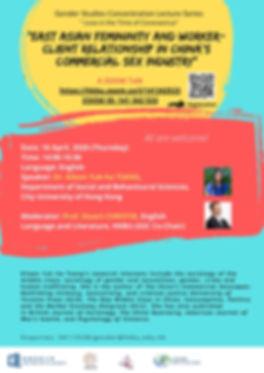 GSC Poster.jpg