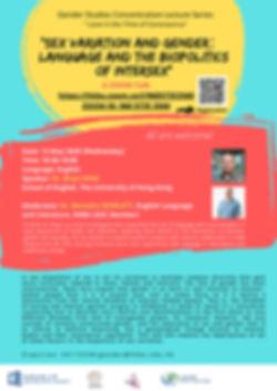 2020.05.13 GSC Poster_1.jpg