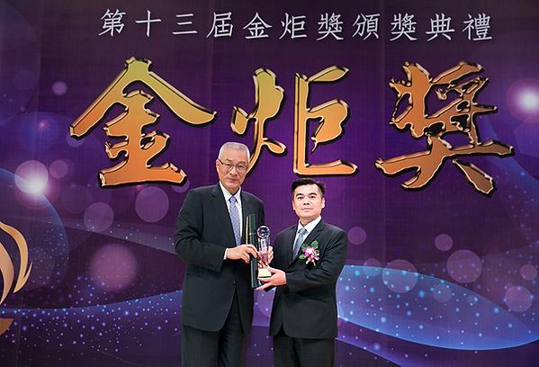 2016年 榮獲中華民國第十三屆年度十大企業金炬獎