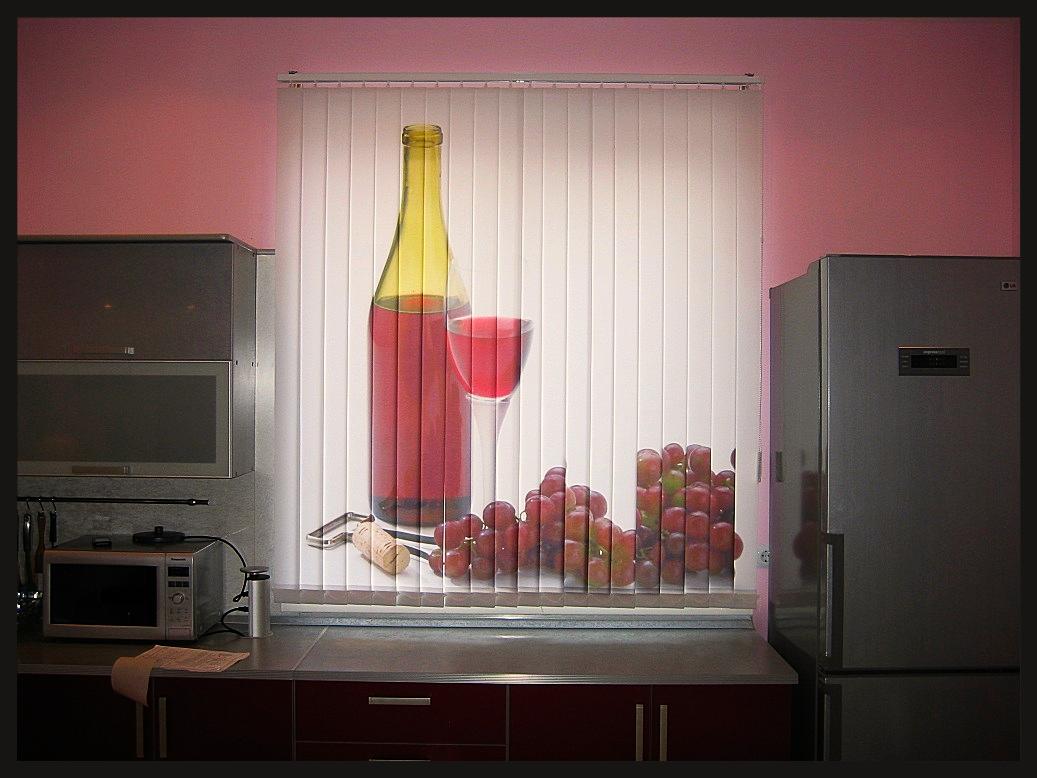 Вертикальные жалюзи на кухню фото