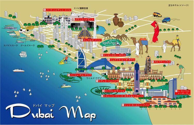 The best Dubai pictures on the Internet Wixcom