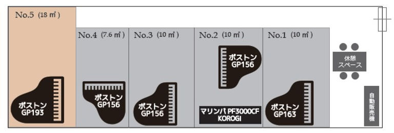 4Fレンタルルーム.jpg