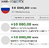 10 000 рублей в день без навыков и трудностей, легко!