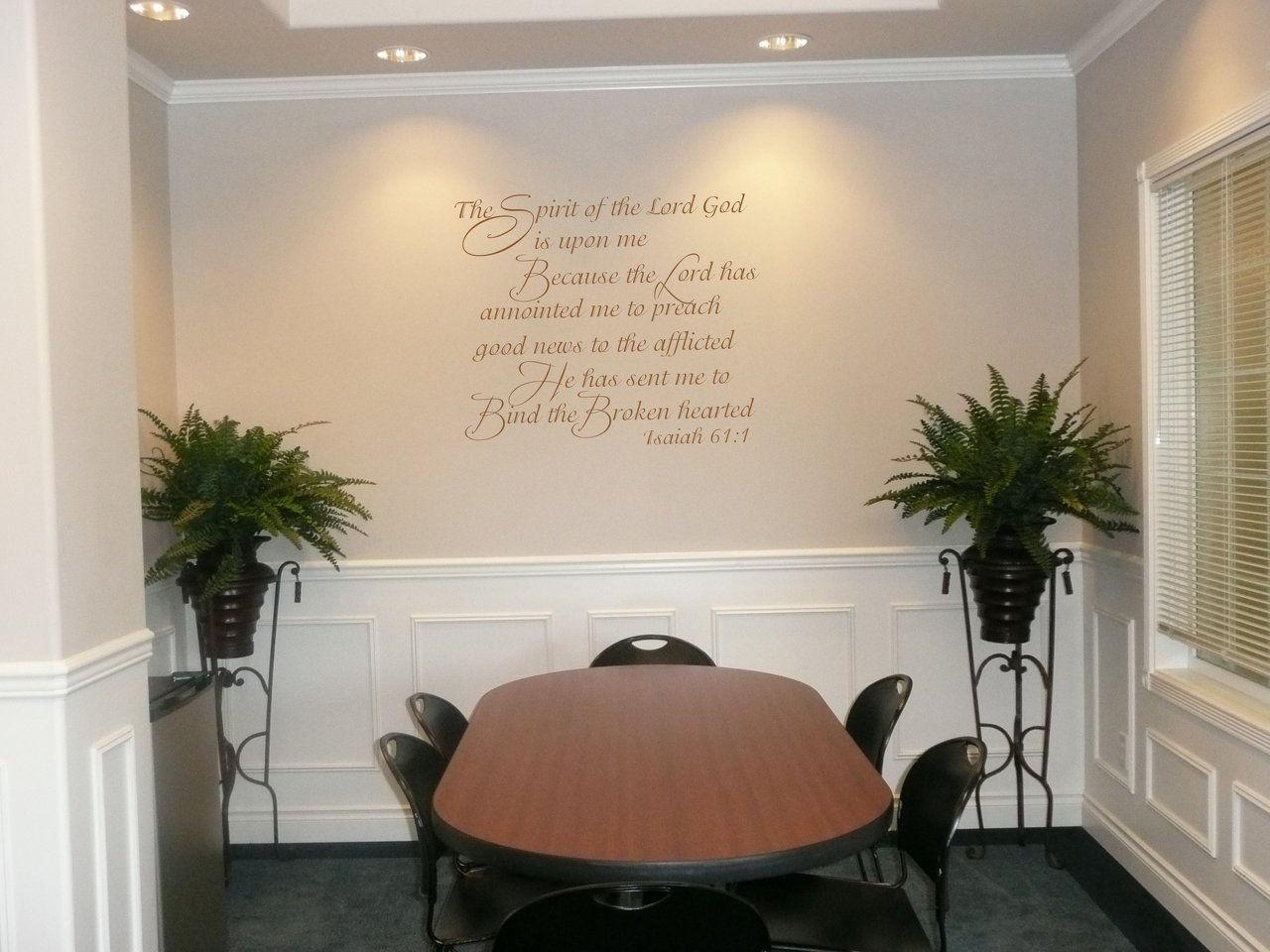 Wall Praise Scripture Art Bible Verse Decals Christian
