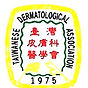 Taiwanese Dermatological_edited.jpg
