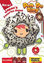 Poster Design Mister Donut