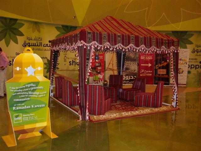 Ramadan Event (Mall) & Corporate Events Company in Dubai - Elite Dubai | events-general