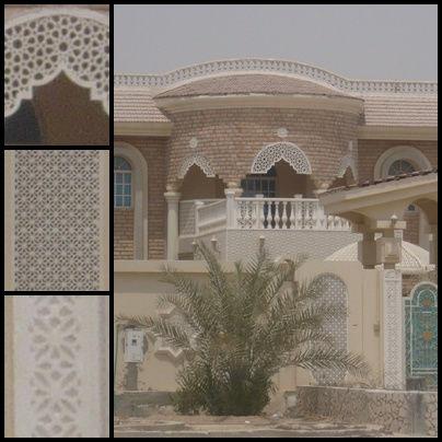 Sheikh A Bin Hamad House