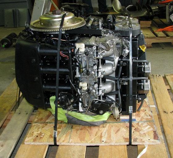 Rebuilt Yamaha Outboard Powerheads