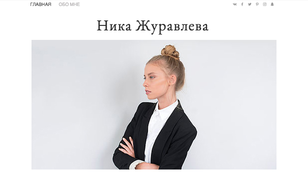 Блог стилиста