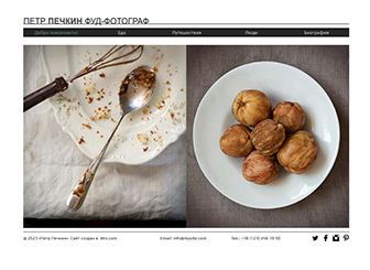 Фото: еда Template - Минималистичный дизайн этого бесплатного шаблона сайта выигрышно представит ваши фотоработы. Воспользуйтесь несколькими галереями изображений, чтобы опубликовать множество фотографий на разные темы. Нажмите «Редактировать» и настройте все по-своему, кликая мышкой по элементам шаблона. Настройте стиль галереи изображений, добавьте текст о себе, подберите нужные цвета, шрифты и формы, интегрируйте свои аккаунты в соцсетях.
