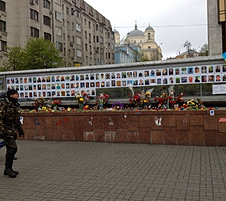 The Maidan: 2 months on