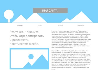 Широкий хедер Template - Build your online presence from scratch with this clean layout. Choose backgrounds, fonts, and colors to complement your message. Upload photos, add text, and get online -- this layout is all yours!