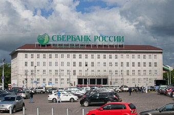 Заказать Дипломную Работу В Москве