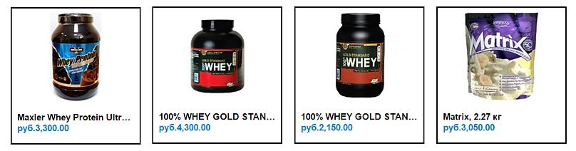 для похудения протеин волгоград