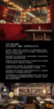 酒館菜單全wix網站直版本-03.jpg