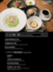 酒館菜單全wix網站直版本-05.jpg