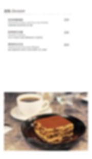 酒館wix菜單202004_wix-10.jpg