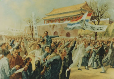 the history of the may fourth movement