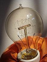 Luminária Seda, detalhe da lâmpada