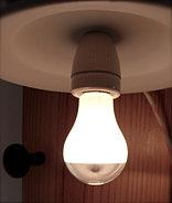 Luminária Prato versão fosca (det)