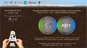 Knowledge_Terra 2705 Testing Is.jpg