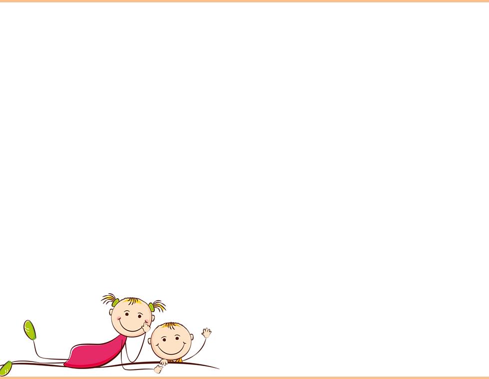 Шаблон буквы хохлома для уроков русского языка и литературы