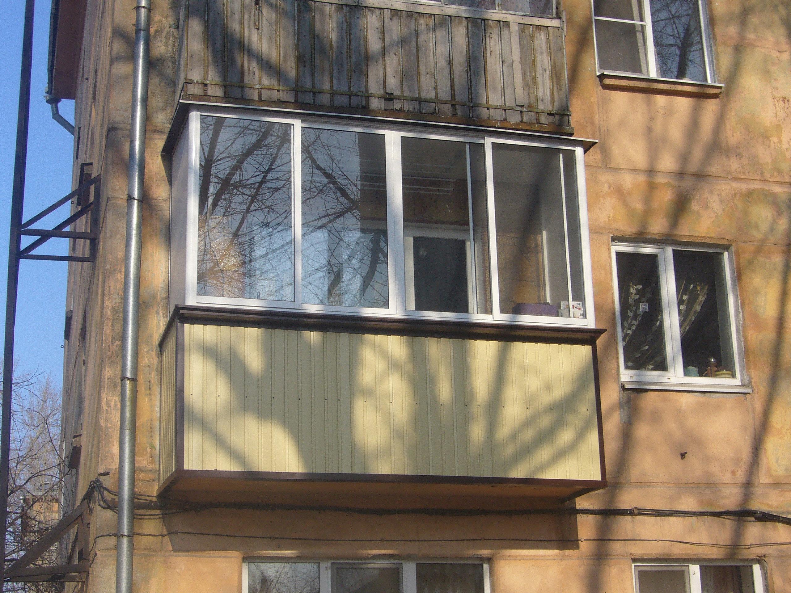 Балконстрой балконы и лоджии под ключ.