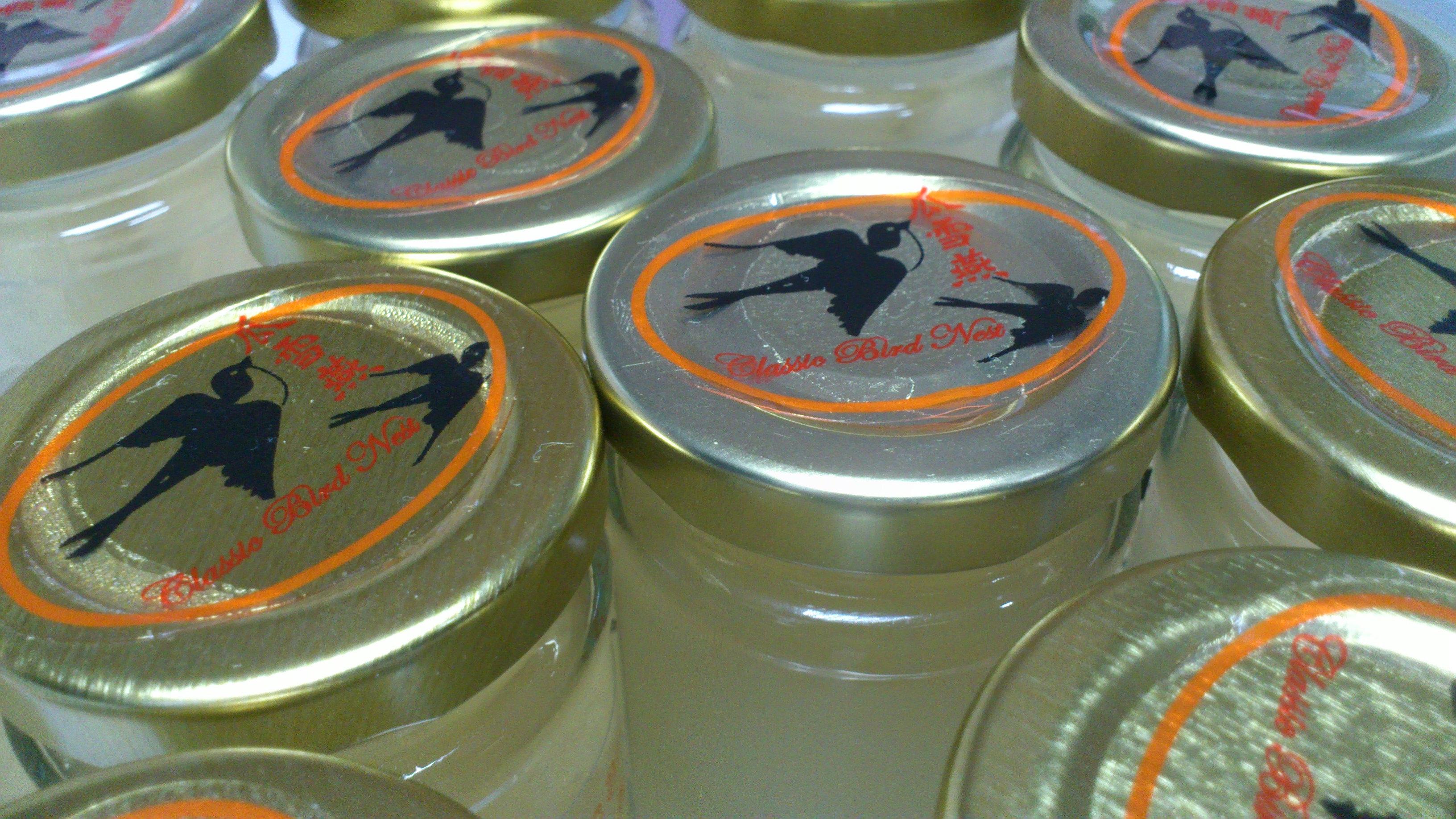 bird nest malaysia | 保健饮品-泡参燕窝。。。: classicbirdnest.wix.com/classicbirdnest#!保健饮品-泡参燕窝...