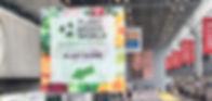Plant-Based-World-Banner-1142x541-c.jpg