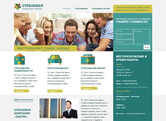 Страховое агентство Template - Профессиональный шаблон для сайта с удобной навигацией поможет вам создать качественный бизнес-сайт. Здесь вы найдете широкие возможности для размещения подробной информации о своих услугах. Нажмите «Редактировать» и настройте любой элемент так, как нужно именно вам. Добавляйте собственные тексты, подбирайте цвета и шрифты, интегрируйте аккаунты своих соцсетей, предлагайте файлы для скачивания. Все меняется по щелчку мышки.