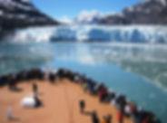 미서부 알래스카 빙하크루즈.jpg