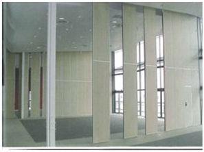 mur mobile séparation amovible
