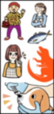 トップイラスト3.jpg