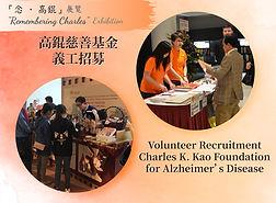 Remembering Charles Exhibition.jpg