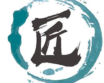 Hotbath Logo.jpg
